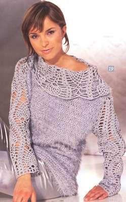 Пушистый пуловер с блестящими рукавами