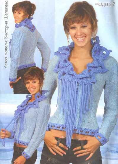 Пуловер с авангардным воротом