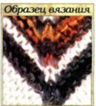 вязание крючком, вязание спицами, шаль