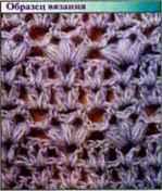 Knitting2010119.jpg