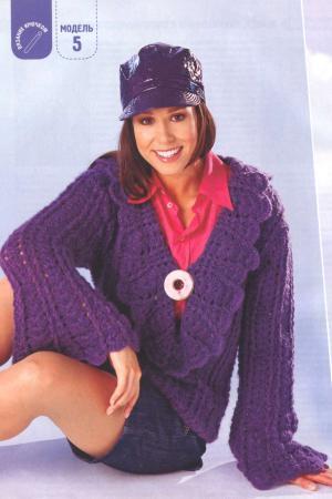 Лиловый пуловер