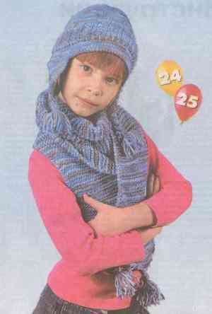 Шапочка с ушками и шарф