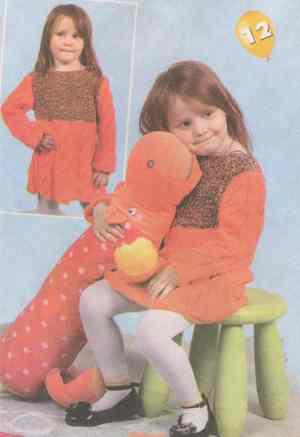 Платье с блестящей кокеткой