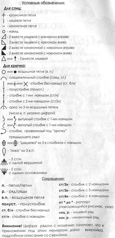 http://w05.ru/images/124f37303d38351-11.jpg