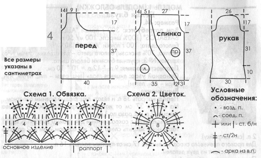 http://w05.ru/images/124f37303d38351-13.jpg