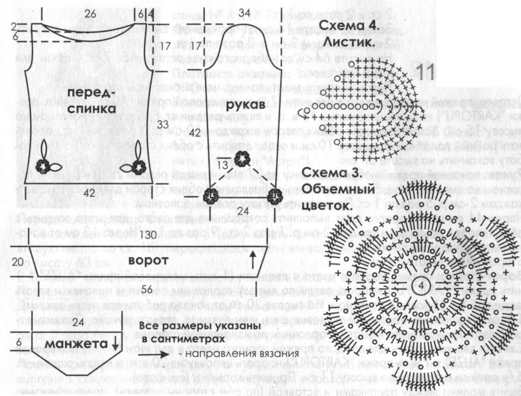 http://w05.ru/images/124f37303d38351-24.jpg