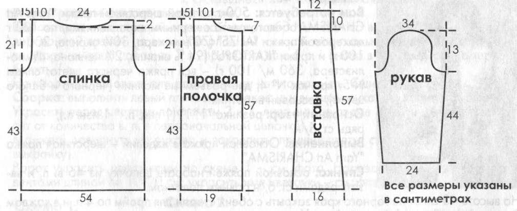 http://w05.ru/images/124f37303d38351-26.jpg