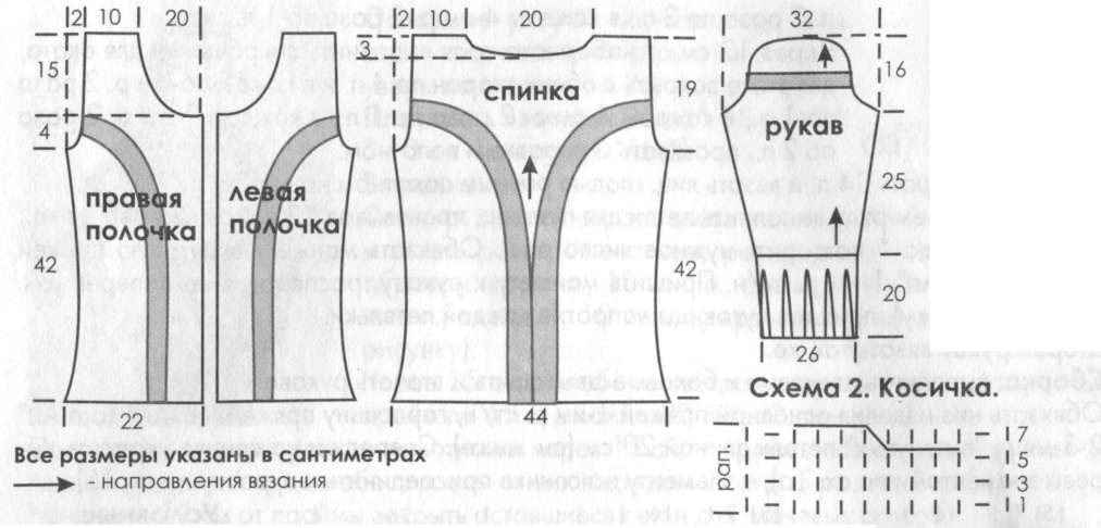 http://w05.ru/images/124f37303d38351-29.jpg
