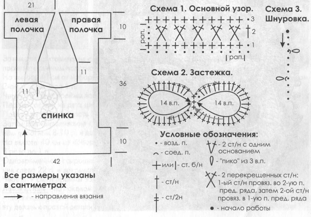 http://w05.ru/images/124f37303d38351-53.jpg