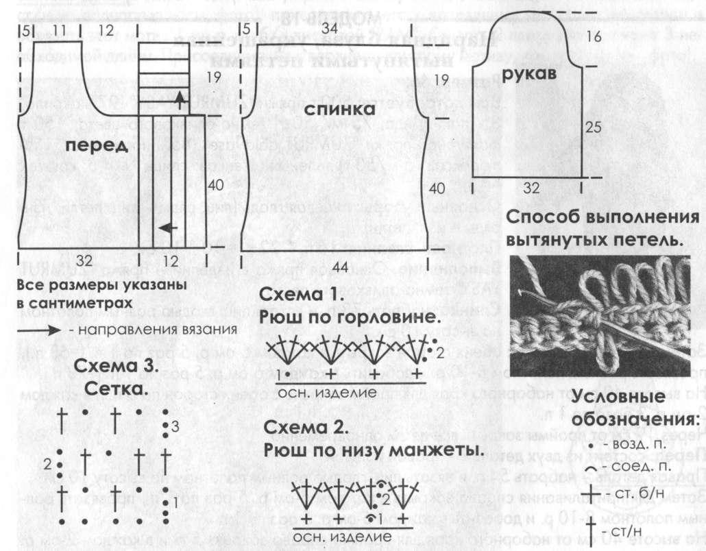 http://w05.ru/images/124f37303d38351-57.jpg