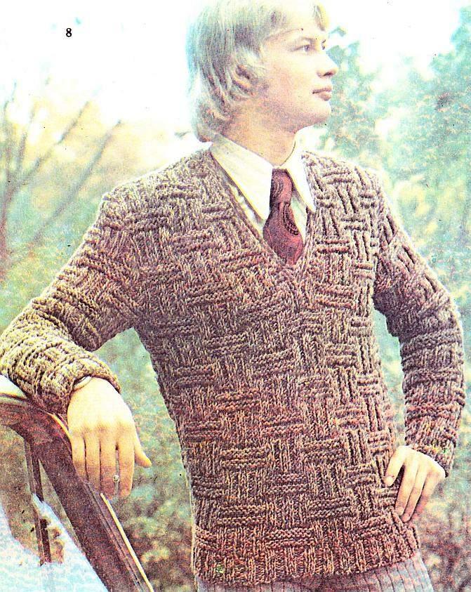 узор плетенка спицами схема.