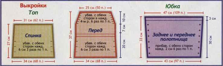 http://w05.ru/images/20043-13.jpg