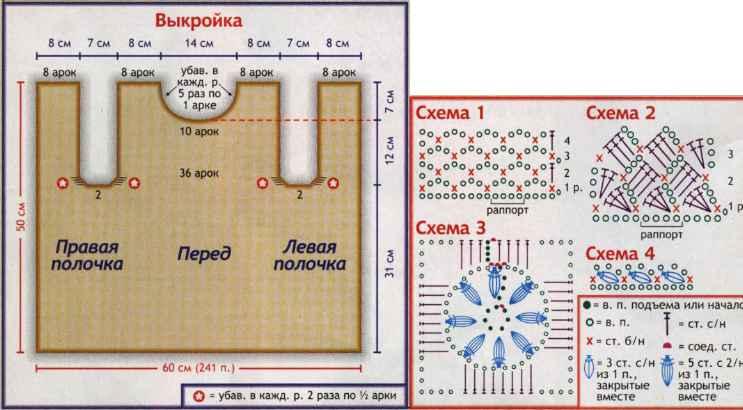http://w05.ru/images/20043-4.jpg