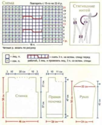 http://w05.ru/images/20100606-2-38.jpg