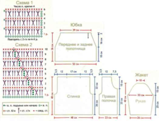 http://w05.ru/images/20100606-2-7.jpg