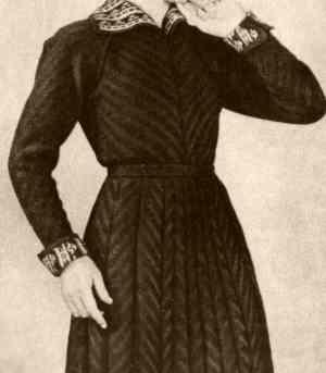 Платье с расклешенной юбкой