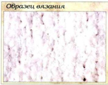 http://w05.ru/images/548-12.jpg