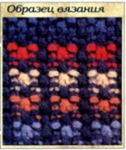 мужской пуловер вязание в Москве