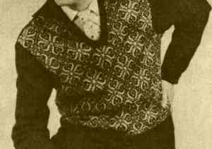 Джемпер с цветным орнаментом