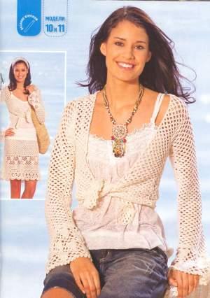 Жакет на завязках и юбка