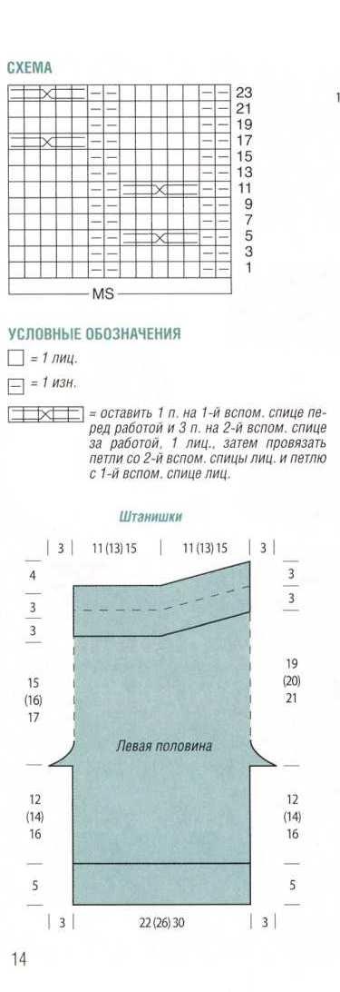 http://w05.ru/images/img9521104-2.jpg