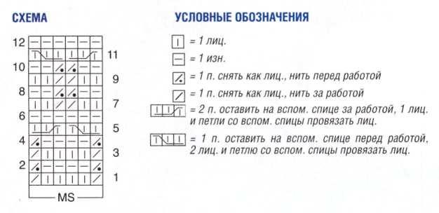 http://w05.ru/images/img9521119.jpg