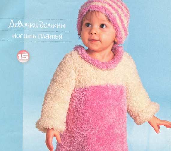 http://w05.ru/images/img9521133-1.jpg