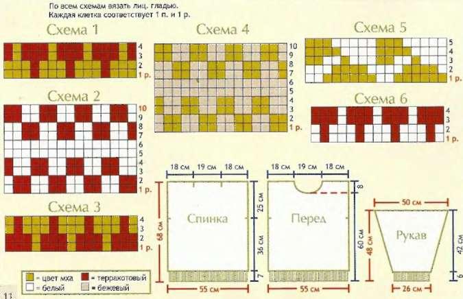 https://w05.ru/images/16032010-11.jpg