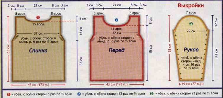 https://w05.ru/images/20043-9.jpg
